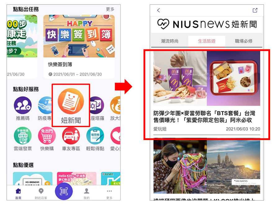 niusnews
